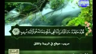HD الجزء 12 الربعين 3 و4  : الشيخ عبد الودود بن حنيف