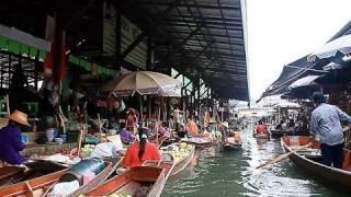 DAMNOEN SADUAK / THAI 2010