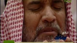 ختمة القرآن كاملةً  للشيخ ياسر الدوسري من جامع الدخيل بالرياض  لعام 1432هجري