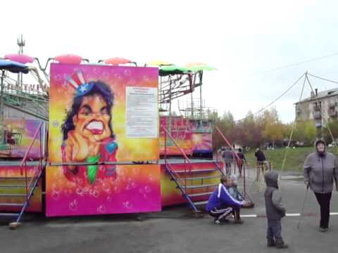 Луна парк 2011 (видео)