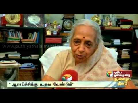 <h6>Iinterview Puthiya Thalaimurai TV</h6>