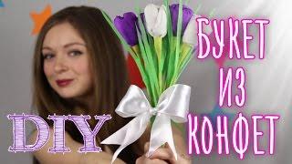 Косынка из норКонфеты своими руками букет цветов