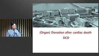 제14회 서울아산병원 외과 연수강좌 : 신췌장이식외과 미리보기