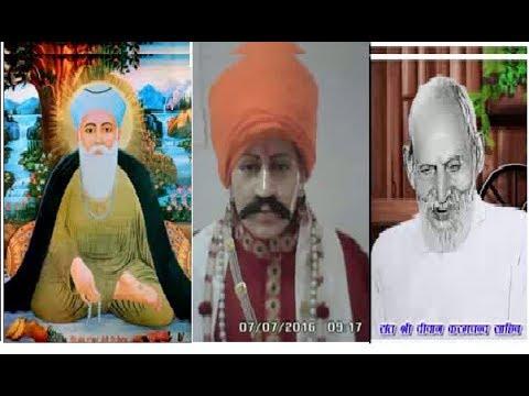 Video GURU JA BHANGA ..गुरुअ जा भाँगा ... Sindhi kathaa by Dayal sachdev download in MP3, 3GP, MP4, WEBM, AVI, FLV January 2017
