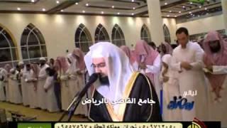 Nasser Al-Qatami 2011 Sura Al-Ahqaf