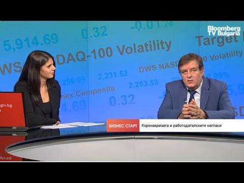 Томчо Томов: Дигиталното неравенство е новото социално неравенство