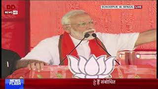 PM Modi addresses election rally in Buniadpur, West Bengal