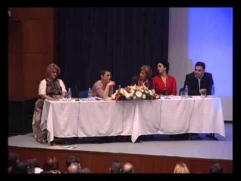 Συζήτηση πρώτης ενότητας 4ου Συνεδρίου - Μέρος B