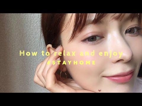 やぎのおうち時間の過ごし方。リラックス法&免疫力アップ法! видео
