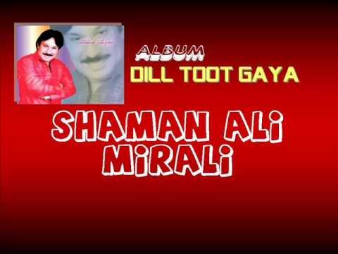 Video dil toot gaya (Shaman Ali Mirali) 1.wmv download in MP3, 3GP, MP4, WEBM, AVI, FLV January 2017