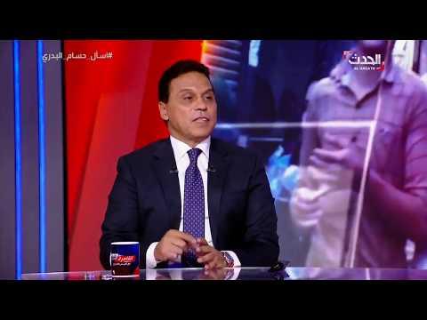 حسام البدري يكشف كواليس محادثته مع محمد صلاح بسبب الإصابة