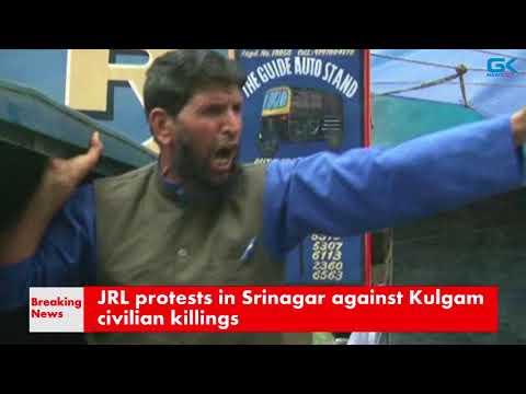 JRL protests in Srinagar against Kulgam civilian killings
