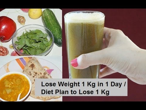 How to Lose Weight 1 Kg in 1 Day / Diet Plan to Lose Weight Fast 1 Kg in a Day