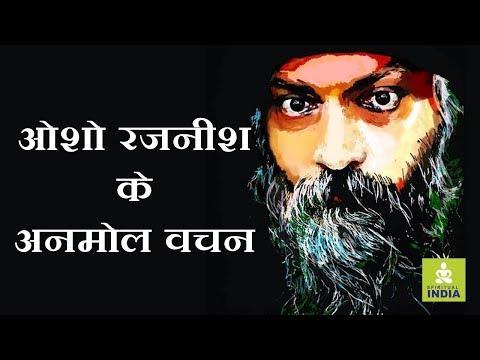 Positive quotes - Osho Rajneesh Motivational Quotes in Hindi - Spiritual India