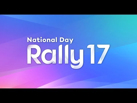 National Day Rally 2017 English Speech (видео)