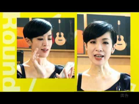 2012新北市貢寮國際海洋音樂祭-60秒廣告