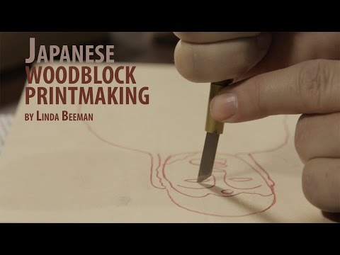 Japanese Woodblock Printmaking (part 2 Of 2)
