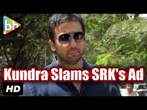 Why Raj Kundra Dislikes SRK's Frooti Ad?