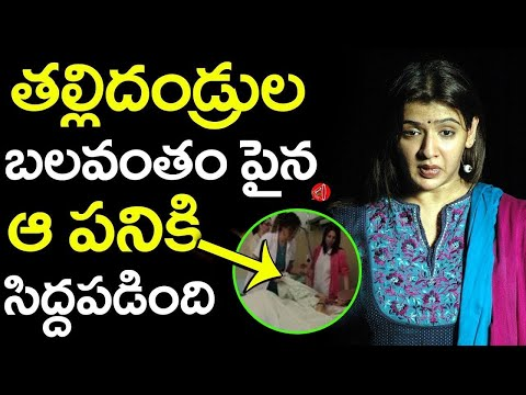 Reasons Behind Tollywood Actress Aarthi Agarwal Film career Crisis & Her sudden demise | Gossip Adda