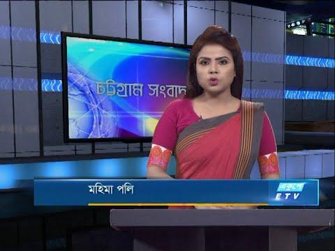 06 PM News || সন্ধ্যা ৬টার সংবাদ || 19 Oc2020 Part 01| ETV News