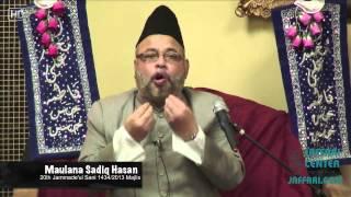 04 - Jashn-e-Wiladat - Maulana Sadiq Hasan - 2013/1434