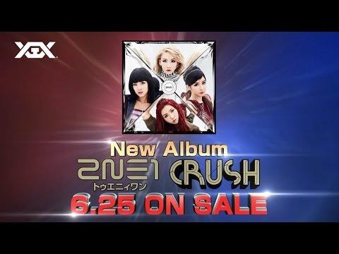 2NE1 - Japan New Album 'CRUSH' Trailer