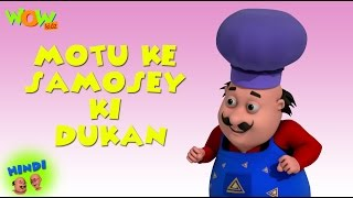 Chaiwala acts in pride and asks Motu and Patlu to wait if they wish to eat his samosa...This rages them and Motu decides to start...
