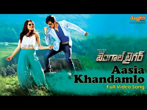 Aasia Khandamlo Full Video Song | Bengal Tiger Movie | Raviteja | Tamanna | Raashi Khanna