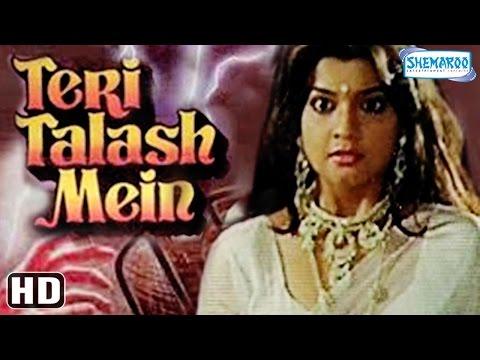 Video Teri Talash Mein {HD} - Krishna - Pradeepta - Rajan Mankotia - Hindi Full Movie-(With Eng Subtitles) download in MP3, 3GP, MP4, WEBM, AVI, FLV January 2017