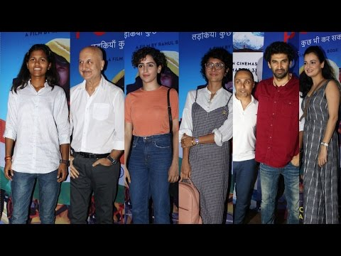 Special Screening Of Movie Poorna