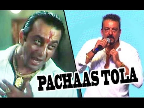 Video Sanjay Dutt Says 'Vaastav' Dialogue 'Pachaas Tola' after 17 Years | World Environment Day download in MP3, 3GP, MP4, WEBM, AVI, FLV January 2017