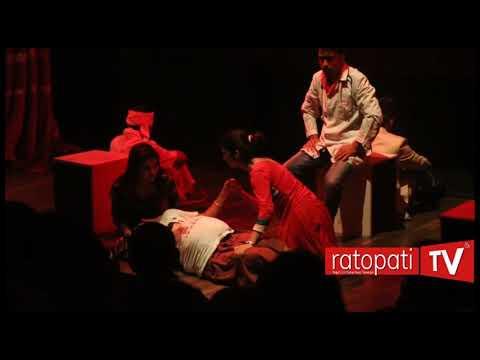 """(कविता-नाटकमा """"एउटी गर्भवती"""" कविता प्रस्तुत गर्दै  कवि शिव रेग्मी गोविन्दपुरे - Duration: 4 minutes, 32 seconds.)"""