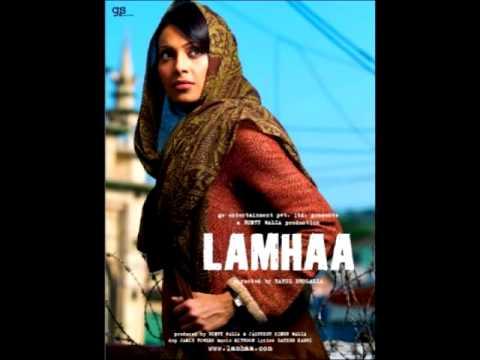 Lamhaa First Look