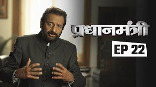 Video Pradhanmantri - Watch: Pradhanmantri on nuclear test of India and Kargil war MP3, 3GP, MP4, WEBM, AVI, FLV Juni 2018