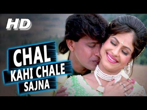 Chal Kahi Chale Sajna | Suresh Wadkar | Muqaddar 1996 HD Songs | Mithun Chakraborty, Ayesha Jhulka