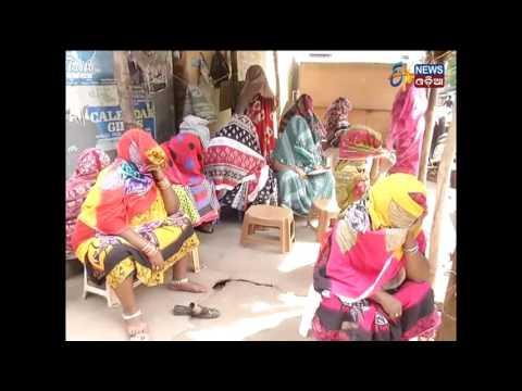 Video Problem of Sex Worker In Malisahi | ETV News Odia download in MP3, 3GP, MP4, WEBM, AVI, FLV January 2017