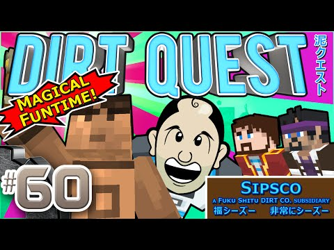 complete - Sips gets on with carpeting his office while Turps heads back out into the wilderness. We also discover tricks to overcoming jet lag and that Turps can't see Mexican people. Previous Episode:...