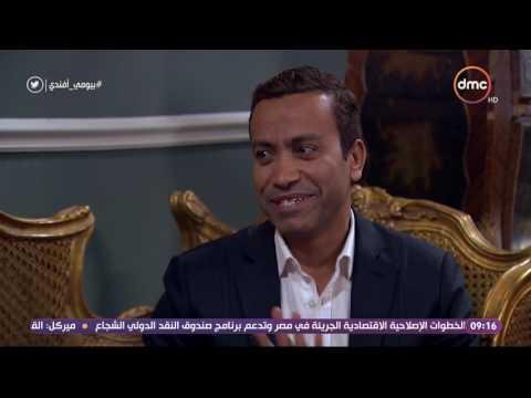 """سامح حسين في """"بيومي أفندي""""..ثور """"لاطش"""" في جوزاء"""