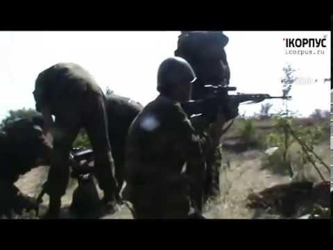 Репортаж с ополченцами на передовой 23.07.2014 icorpus.ru (видео)
