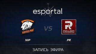PR vs Virtus.Pro, game 2