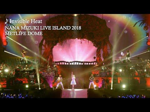 水樹奈々「Invisible Heat」(NANA MIZUKI LIVE ISLAND 2018)