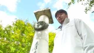 北海道北広島市に住みたくなる動画「じつは札幌じゃない。」