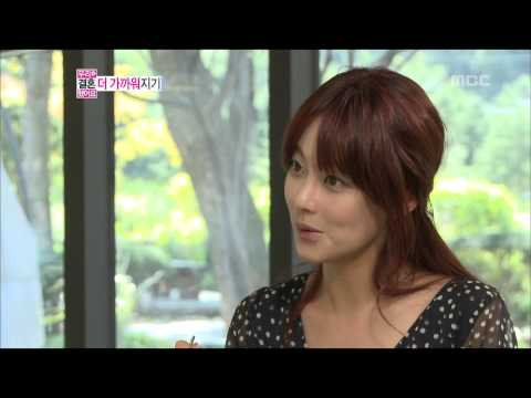 We Got Married, Joon, Yeon-seo(2) #13, 이준-오연서(2) 20120922 (видео)