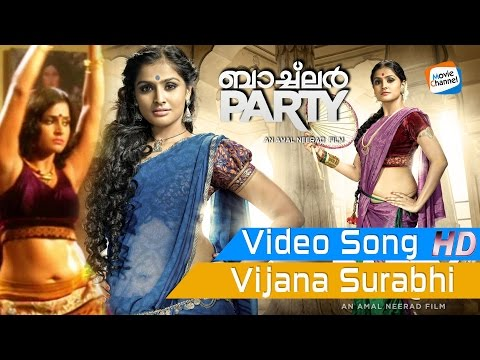 Vijana Surabhi | Bachelor Party | Latest Malayalam Movie Video Song | Ramya Nambeeshan