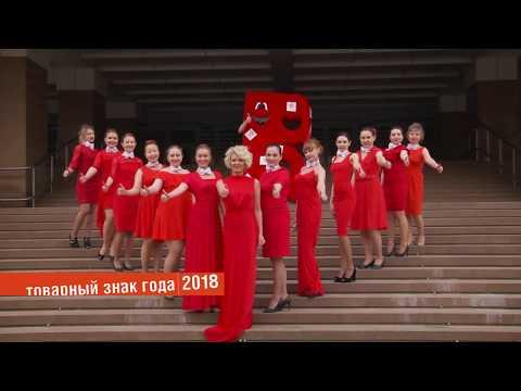 VIII Всероссийский конкурс