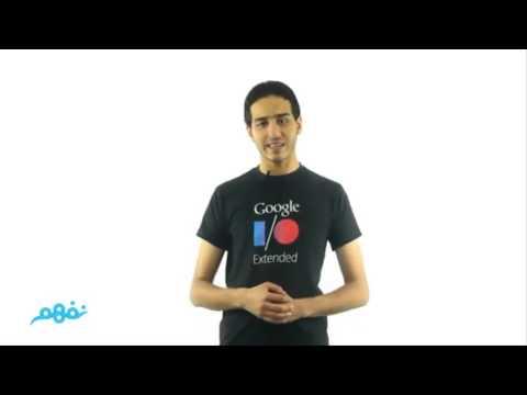 كورس مهارات البحث في جوجل | #4  Word order matters ترتيب الكلمات | تعليم حر | موقع نفهم