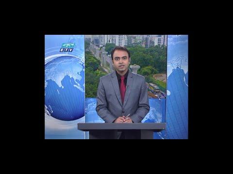 09 Am News || সকাল ০৯ টার সংবাদ || 23 September 2020 || ETV News