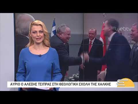 Τίτλοι Ειδήσεων ΕΡΤ3 10.00 | 05/02/2019 | ΕΡΤ