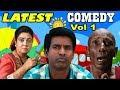 Latest Tamil Comedy Scenes 2017   Tamil Comedy Collection   Vol 1   Soori   Rajendran   Urvashi