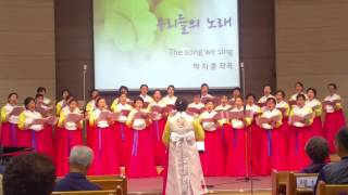 Wonju-si South Korea  City new picture : 우리들 의 노래 (The Song We Sing) / 박지훈